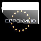 Еврокино.png