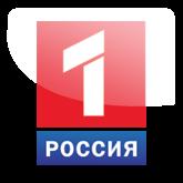Россия 1.png