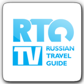 Russian Travel Guide.png